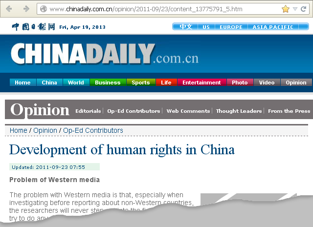 ChinaDaily_20110923_S2.png