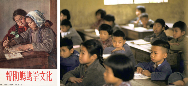 """Helping mum to learn how to read and write"". The Mao era saw huge progress in education. Schools were set up not only for children; adult schooling was also considered a priority."