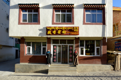 Tibet: The Hotel Zangxiang, owned and managed by the Geerdesi Monastery in Langmusi, Sichuan.