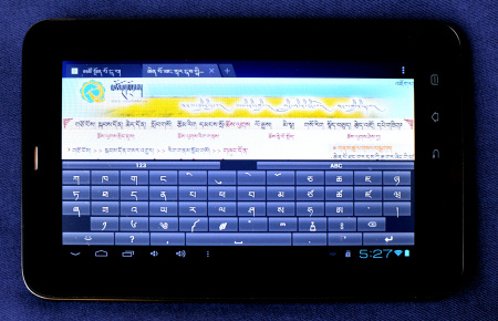 Tibetan tablet PC: After considerable efforts, this tablet PC is able to display Tibetan text and keyboard, but it cannot display Chinese characters anymore.