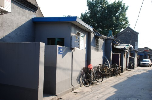 Public toilet in a hutong neighborhood in Beijing, China.