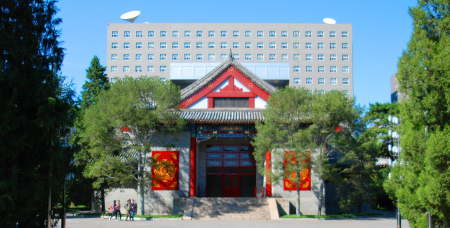 China: The Central Minority University in Beijing.