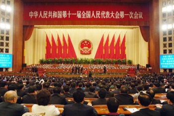 Plenary session of the Chinese National Assembly, which has become a symbol of the power of the Chinese Communist Party. Photo: npc.gov, Wang Xinqing.